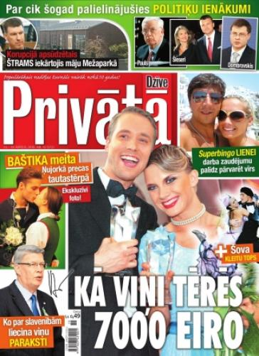PRIVĀTĀ DZĪVE Nr. 15 2010