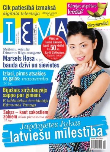 IEVA Nr. 15 2010