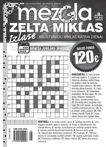 MEZGLA ZELTA MĪKLAS Nr. 8 2018