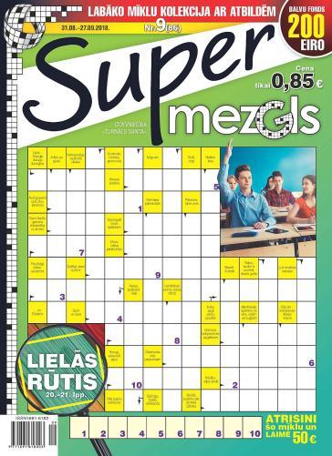 Supermezgls Nr. 9 2018