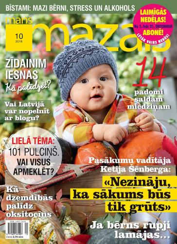 MANS MAZAIS Nr. 10 2018
