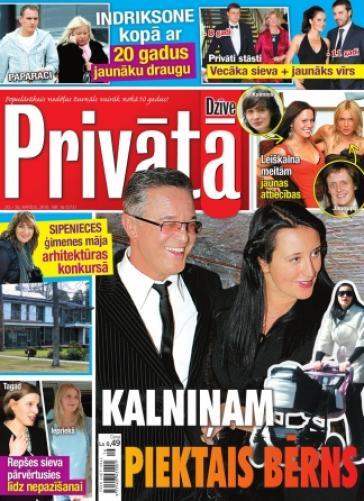 PRIVĀTĀ DZĪVE Nr. 16 2010