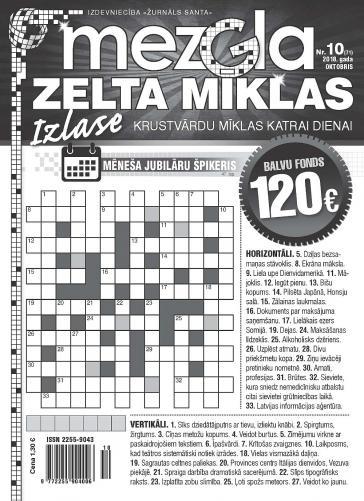 MEZGLA ZELTA MĪKLAS Nr. 10 2018