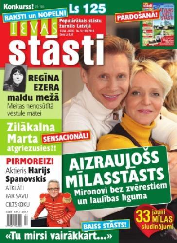 IEVAS STĀSTI Nr. 9 2010
