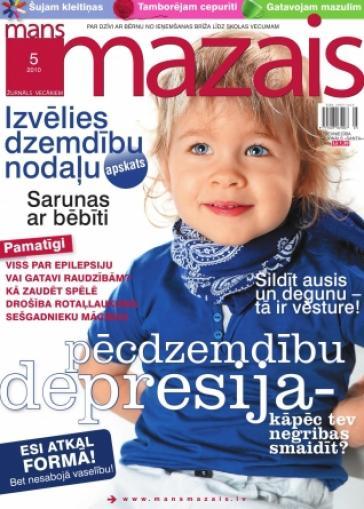 MANS MAZAIS Nr. 5 2010