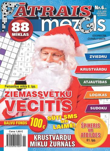 ĀTRAIS MEZGLS Nr. 6 2018