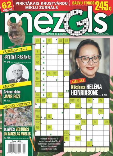 MEZGLS Nr. 24 2018