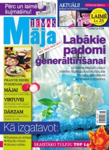 IEVAS MĀJA Nr. 9 2010