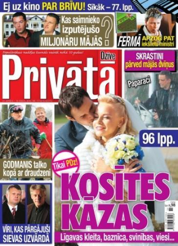 PRIVĀTĀ DZĪVE Nr. 17/18 2010