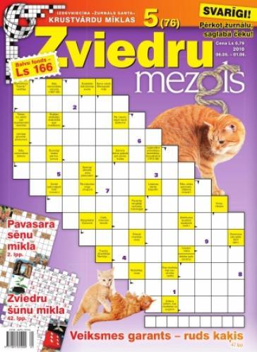 ZVIEDRU MEZGLS Nr. 5 2010