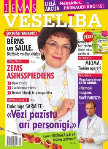 IEVAS VESELĪBA Nr. 10 2010