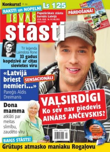 IEVAS STĀSTI Nr. 10 2010