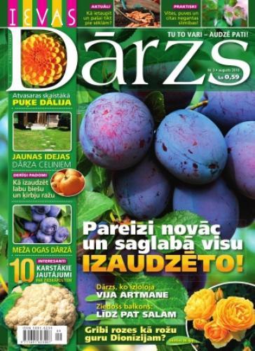 IEVAS DĀRZS Nr. 3 2010
