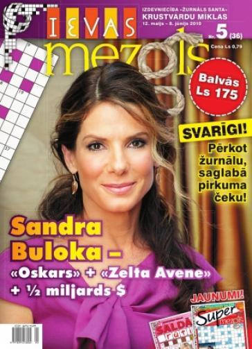 IEVAS MEZGLS Nr. 5 2010
