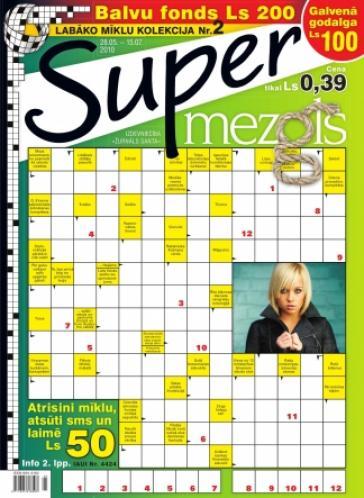 Supermezgls Nr. 2 2010