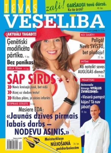 IEVAS VESELĪBA Nr. 12 2010