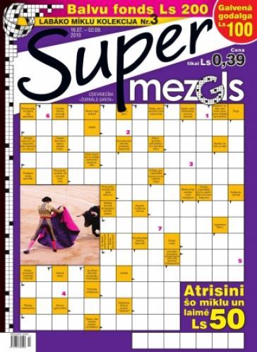 Supermezgls Nr. 3 2010