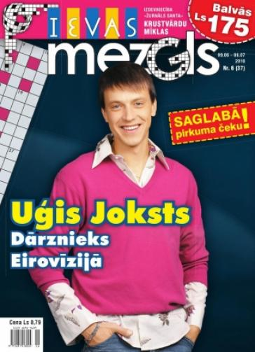 IEVAS MEZGLS Nr. 6 2010