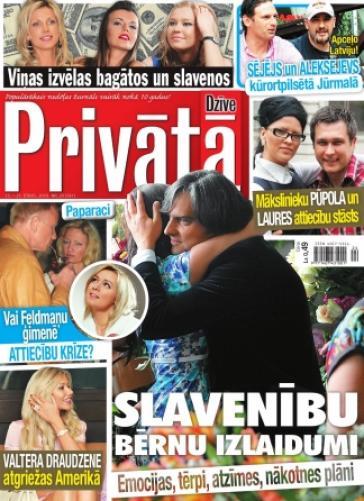 PRIVĀTĀ DZĪVE Nr. 24 2010