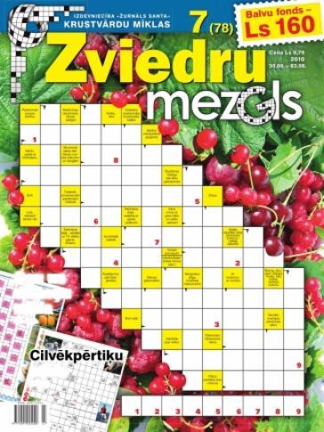 ZVIEDRU MEZGLS Nr. 7 2010