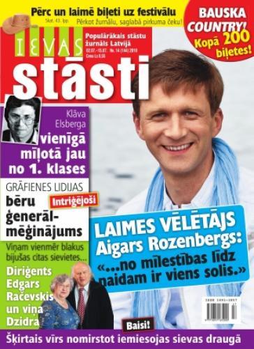 IEVAS STĀSTI Nr. 14 2010