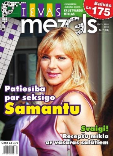 IEVAS MEZGLS Nr. 7 2010