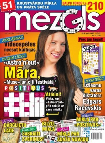 MEZGLS Nr. 14 2010
