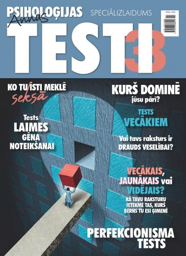 ANNAS PSIHOLOĢIIAS TESTI 2019