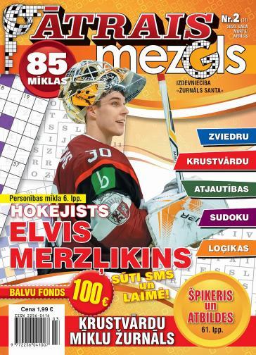 ĀTRAIS MEZGLS Nr. 2 2020