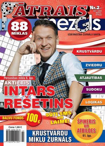 ĀTRAIS MEZGLS Nr. 2 2021