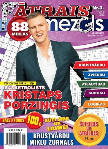 ĀTRAIS MEZGLS Nr. 3 2020