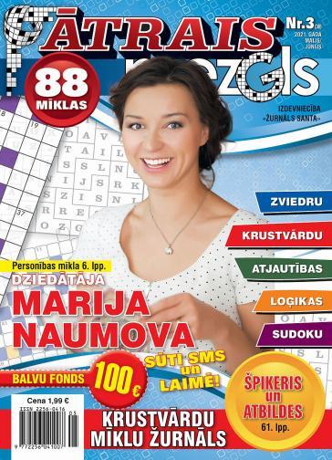 ĀTRAIS MEZGLS Nr. 3 2021