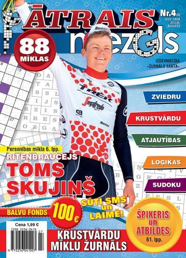 ĀTRAIS MEZGLS Nr. 4 2020