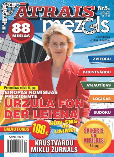 ĀTRAIS MEZGLS Nr. 5 2019