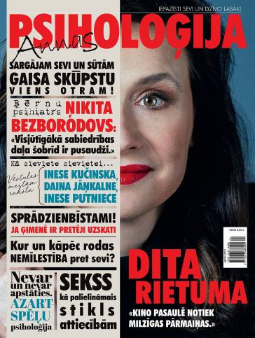 ANNAS PSIHOLOĢIJA Nr. 2 2021