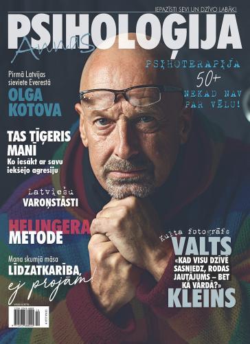 ANNAS PSIHOLOĢIJA Nr. 5 2019