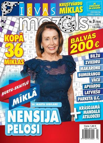 IEVAS MEZGLS Nr. 3 2020
