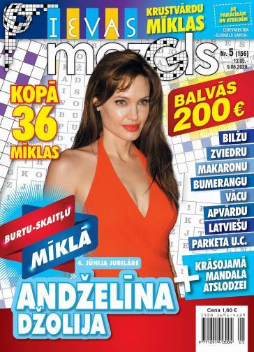 IEVAS MEZGLS Nr. 5 2020