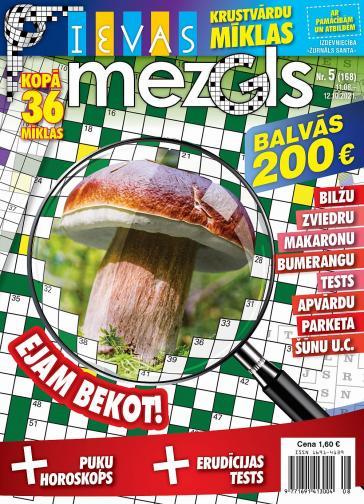 IEVAS MEZGLS Nr. 5 2021