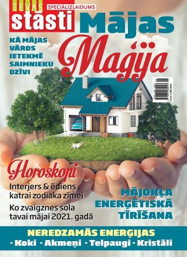 MĀJAS MAĢIJA 2020
