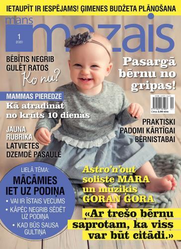 MANS MAZAIS Nr.01 2020