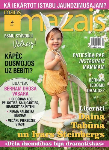 MANS MAZAIS Nr. 4 2021