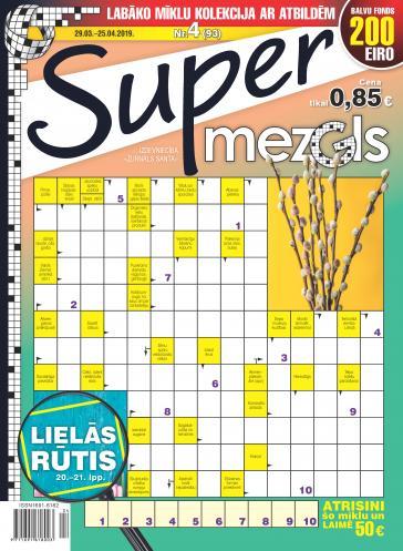Supermezgls Nr. 4 2019
