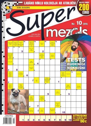 Supermezgls Nr. 10 2019