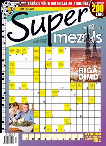 Supermezgls Nr. 12 2019