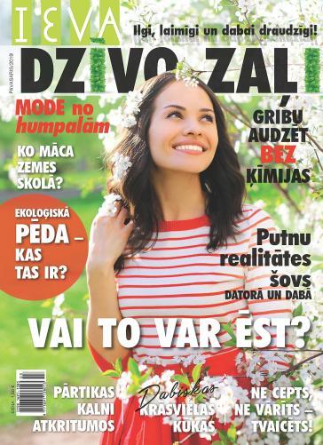 DZĪVO ZAĻI 01 2019