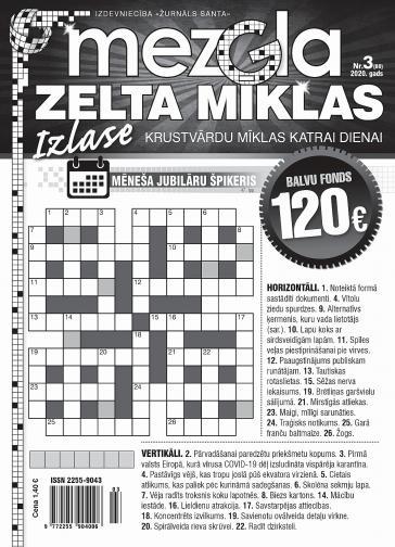 MEZGLA ZELTA MĪKLAS Nr. 3 2020