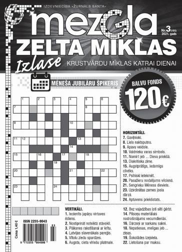 MEZGLA ZELTA MĪKLAS Nr. 3 2021