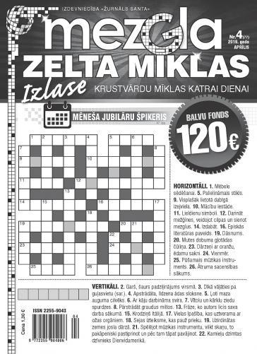 MEZGLA ZELTA MĪKLAS Nr. 4 2019