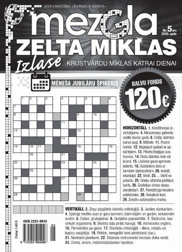 MEZGLA ZELTA MĪKLAS Nr. 5 2020